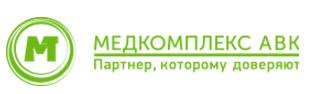 работодатель АВК Медкомплекс