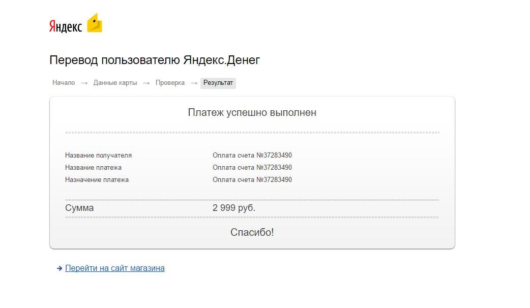 keycoins.ru — Мошенники.