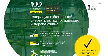 GreenTech Energy