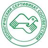 Экологический знак Международного экологического фонда