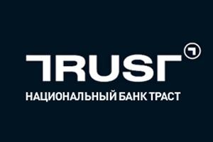 «Национальный банк «Траст» Угрожает клиентам расправой и оскорбляет и т.д