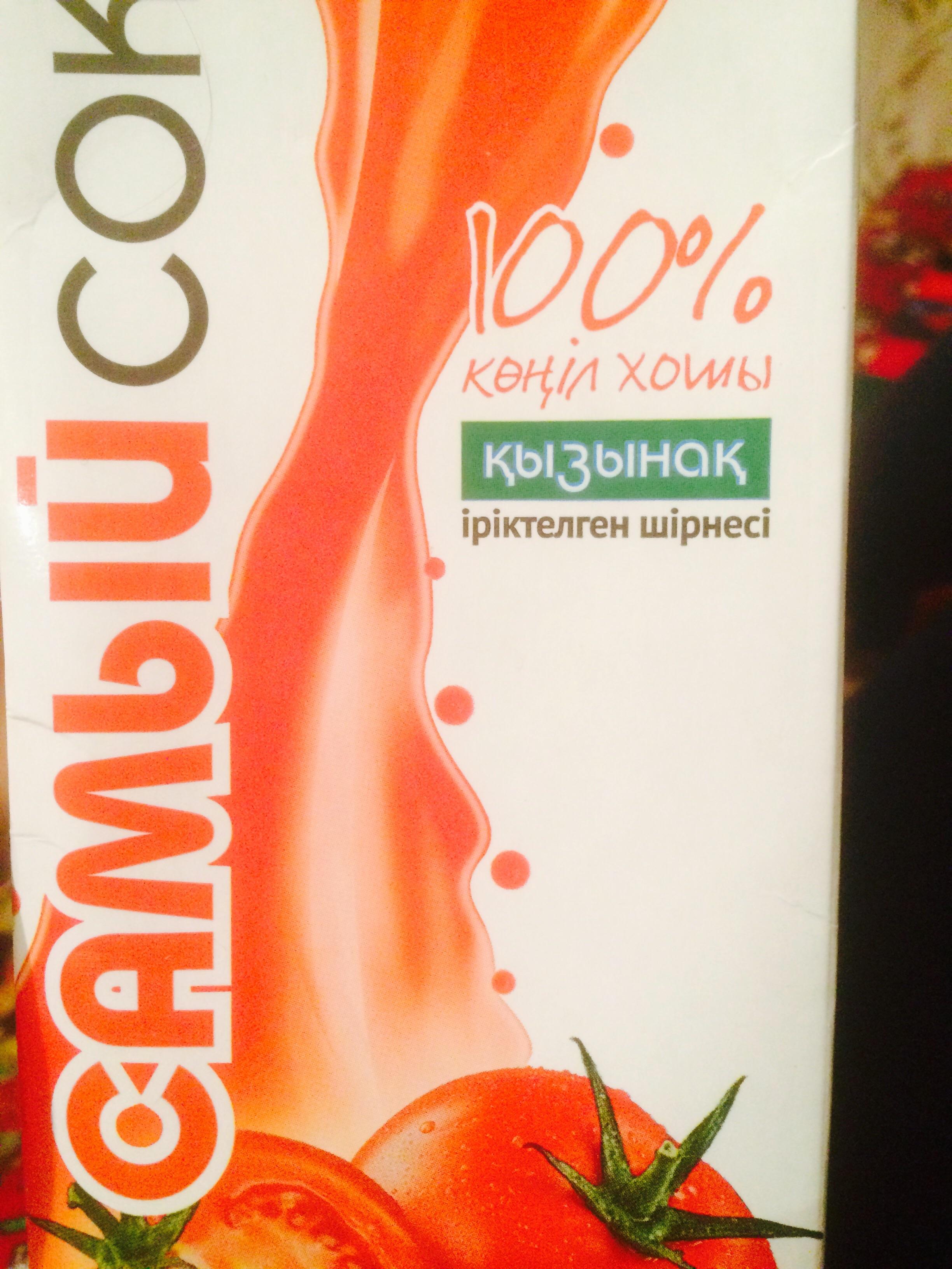 Производитель:ТОО050050Республика Казахстан,ТОО