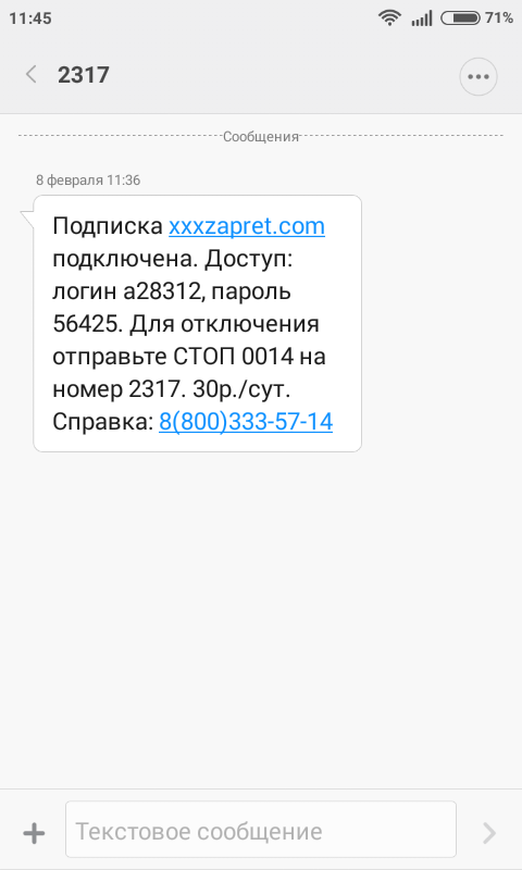 xxxzapret.com, TELE2