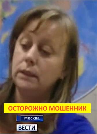Черные риелторы терроризируют москвичей