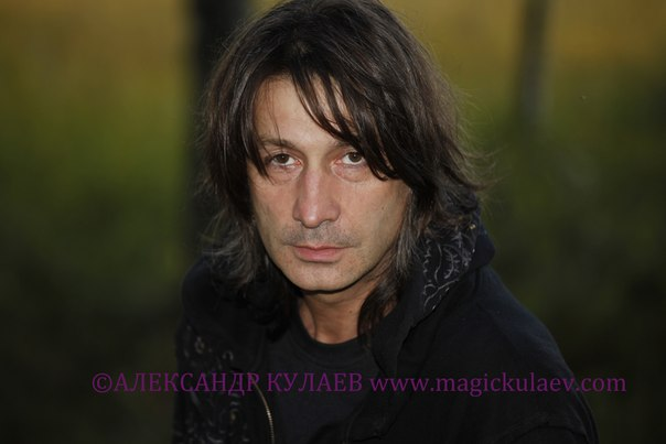 Александр Кулаев шарлатан