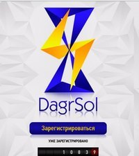 Обманщики DagrSol Searching Engine INC