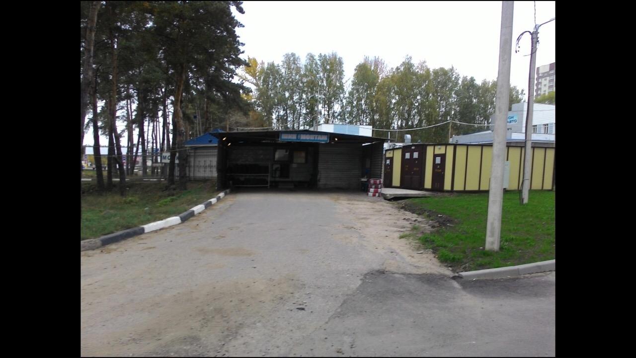 Мошенник Бондаренко Александр Васильевич