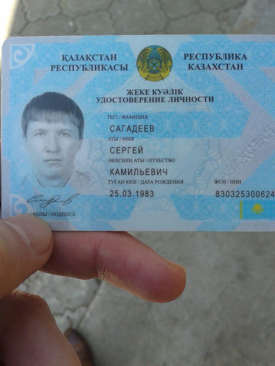 Сагадеев Сергей Камильевич